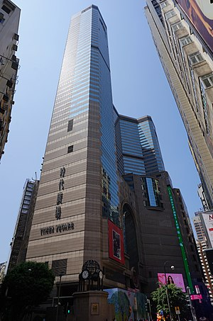 Times Square (Hong Kong) - Image: Times Square, Hong Kong