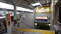 Tobu-Nerima Station platform 1 underpass 20160215.JPG