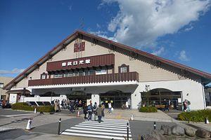 Tōbu Nikkō Station - Tōbu Nikkō Station in November 2016