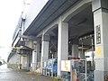 Tokaido Shinkansen Diaini-Yoshidabashi Bl.jpg