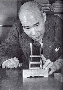 Tokushichi Mishima vyfotografována Shigeru Tamura.jpg