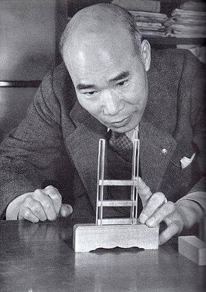Tokushichi Mishima - Image: Tokushichi Mishima photographed by Shigeru Tamura