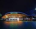 Tokyo Dome at night; April 2010.jpg