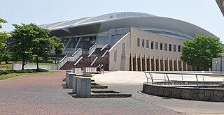 Hakucho Arena