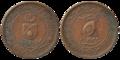 Tonk - Paisa - Saadat Ali Khan - 1932 CE Copper - Kolkata 2016-06-29 5363-5364.png