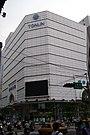 Tonlin Department Store Taoyuan.JPG