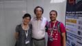 Toru Iwatani Gamelab Barcelona 2015.png