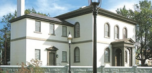 1763 in architecture - Touro Synagogue, oldest surviving synagogue in the United States