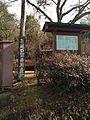 Township of Tsumago-juku 26.jpg
