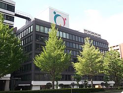 Toyota Home Headquarter Office 20140728.JPG
