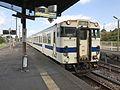 Train for Hita Station at Tagawa-Gotoji Station.jpg