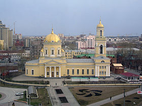 Троицкий собор екатеринбург