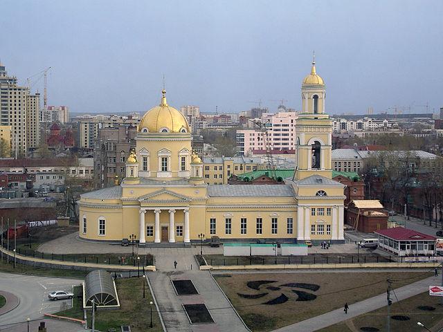 Троицкий собор (Екатеринбург)