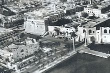 Tripoli's Independence Square in 1950's.jpg