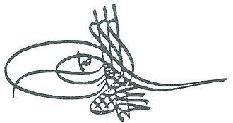 Ahmed III - Image: Tughra of Ahmed III