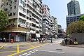 Tung Choi Street near Prince Edward 201504.jpg