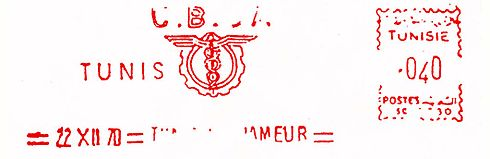 Tunisia stamp type B1.jpg