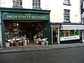 Two Ross-on-Wye businesses - geograph.org.uk - 1041237.jpg