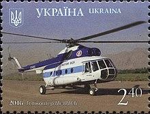 """Mi-8 """"Hip"""" Transport Helicopter"""