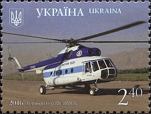 Mil Mi-8 - Mi-8MSB on a 2016 Ukrainian stamp