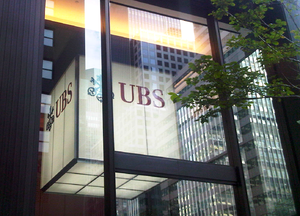 299 Park Avenue - Entrance to UBS Investment Bank's New York offices at 299 Park Avenue