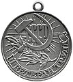 "USSR. Medal ""Veteran of Labour"".jpg"