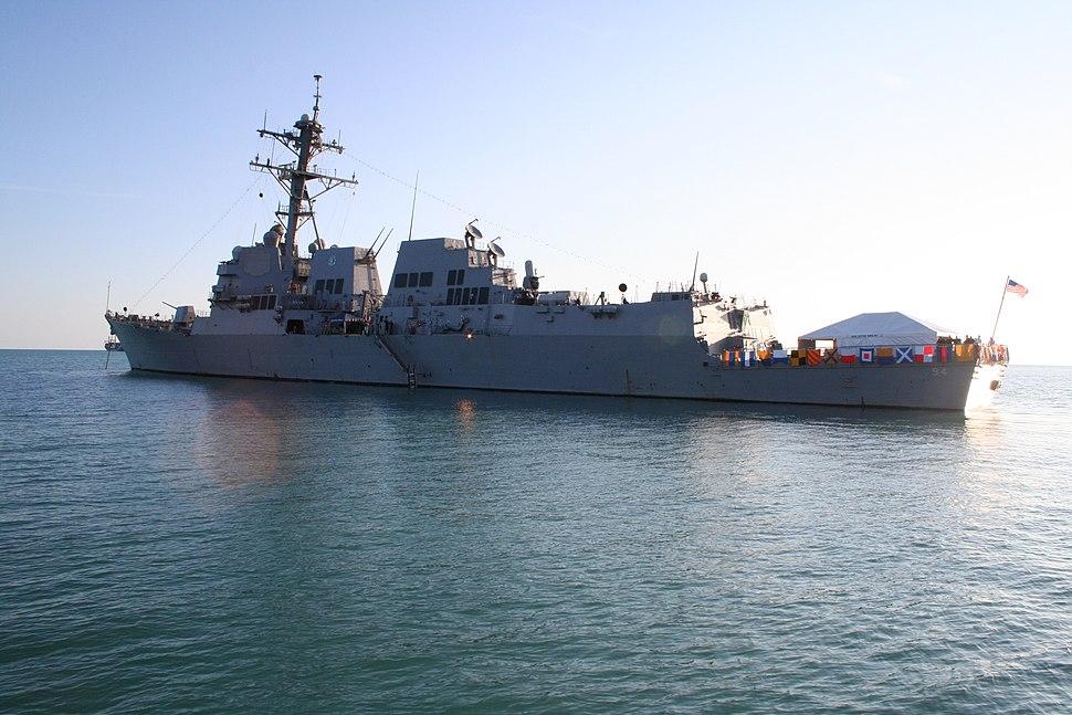 US Destroyer Nitze