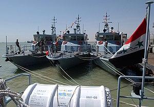 Iraqi Navy - Iraqi Predator Class patrol craft in 2004
