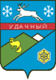 Coat of arms of Udačnija