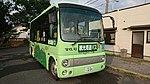 Ujitawara Sightseeing Bus(Hino Poncho) right front view at Ichu-mae Bus stop in Tachikawa, Ujitawara, Kyoto August 11, 2018 02.jpg