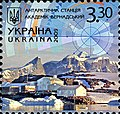 Ukrainestamp3-30vernadskiy2009.jpg