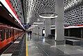 Urheilupuisto metro station (Nov 2017, 1).jpg