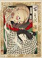 Utagawa Yoshiiku Specter.JPG