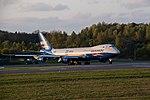 VQ-BVB - Boeing 747-83Q(F) - Silk Way West Airlines @LUX 2017-04-12-105.jpg