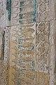 Van Yedi Kilise aka Varagavank 4576.jpg