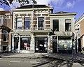 Veendam - Bocht Oosterdiep 19-21 (2).jpg
