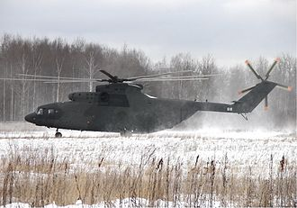 Venezuelan Army - Mil Mi-26T of the Venezuelan Army in Russia in March 2008.