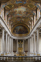 Versailles Chapel - July 2006.jpg