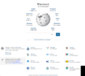 Version D-01-Wiki-Desktop Large (1280w).png