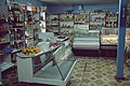 Vesyegonsk, inside an empty grocery store (30553703910).jpg