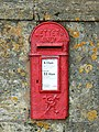 Victorian postbox, Duntisbourne House - geograph.org.uk - 926142.jpg