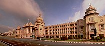 Vidhana Soudha DSW.jpg