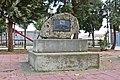 Villafrades de Campos – Húsar Tiburcio Fernández memorial.jpg