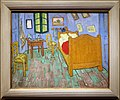 Category bedroom in arles chicago wikimedia commons - La camera da letto van gogh ...