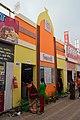 Visva-Bharati Pavilion - 40th International Kolkata Book Fair - Milan Mela Complex - Kolkata 2016-02-02 0390.JPG