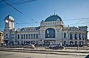 Vitebsky Railway Terminal