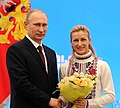 Vladimir Putin and Tatiana Volosozhar 24 February 2014.jpeg