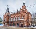 Vladimir asv2019-01 img03 City Duma.jpg