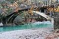 Voidomatis river old bridge to Papigo village.jpg