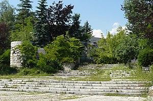 Order of the People's Hero - Vraca Memorial Park is located in Sarajevo, Bosnia and Herzegovina.
